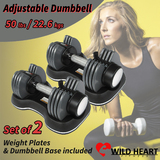 Adjustable Dumbbell Weight Set of 2 50 lbs 22.6 kgs Home Gym Fitness Power Exercise Equipment