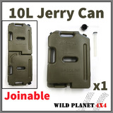 10L Jerry Can Joinable Fuel Container Spare Container Heavy Duty