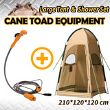 12V Shower Set & Shower Change Tent Camping Hiking Water Pump Shelter Ensuite
