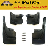 OEM Replacement Mud Flap Splash Guard FITS TOYOTA Land Cruiser 200 2008-2015 Guards Mudguard