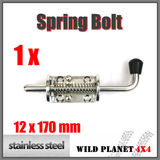 1XSTAINLESS STEEL SPRING BOLT LATCH CATCH TRUCK UTE TAIL GATE TRAILER FLOAT RAILING