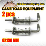 2XSTAINLESS STEEL SPRING BOLT LATCH CATCH TRUCK UTE TAIL GATE TRAILER FLOAT RAILING