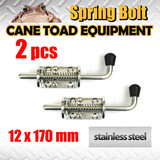 2XSTAINLESS STEEL SPRING BOLT LATCH CATCH UTE TRUCK TAIL GATE TRAILER FLOAT RAILING